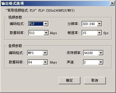 MvBoxPlayer 播放器 官方正式版 - ctp518 - 駊檔褲◆吹ロ哨...集中营